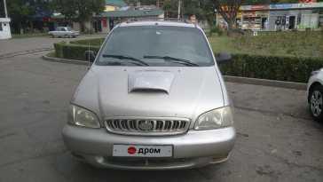 Пятигорск Carnival 2000