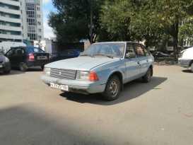 Челябинск 2141 1991
