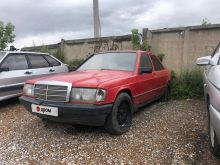 Уфа E-Class 1986