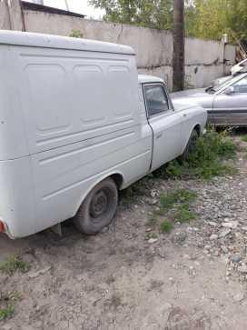 Минусинск 2715 1995