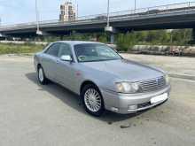 Челябинск Cedric 2002