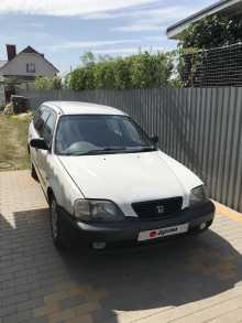 Воронеж Partner 1997
