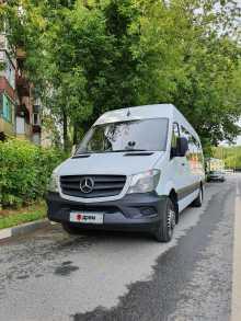 Москва Mercedes 2016
