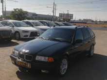 Астрахань 3-Series 1996