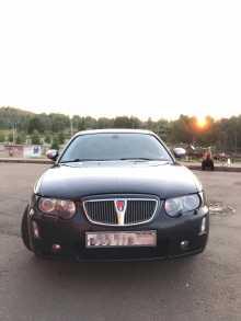 Сергиев Посад 75 2005