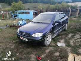 Усть-Кокса Astra 1999