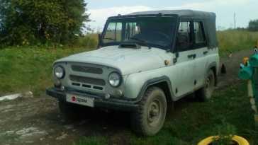 Екатеринбург 3151 2004