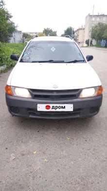 Екатеринбург AD 1999