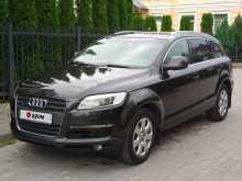 Псков Q7 2009
