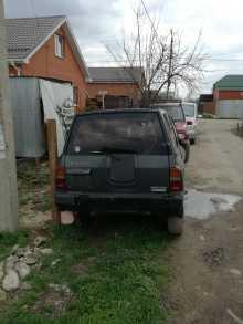 Краснодар Escudo 1992