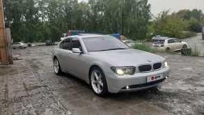 Озёрск 7-Series 2004