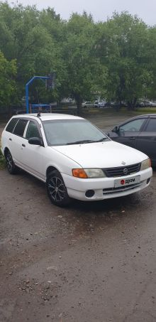Челябинск AD 2000