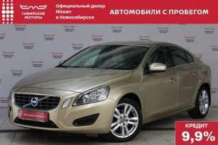 Новосибирск S60 2011