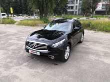 Павловский Посад FX30d 2013