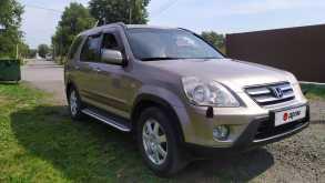 Алапаевск CR-V 2005