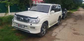 Симферополь Land Cruiser 1999