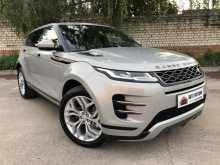 Нижний Новгород Range Rover Evoque