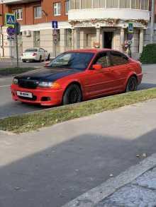 Казань 3-Series 1999
