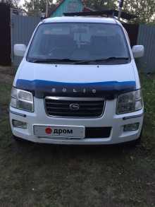 Омск Wagon R Solio 2003
