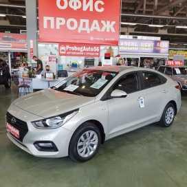Оренбург Solaris 2018