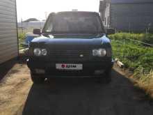 Магнитогорск Range Rover 1998