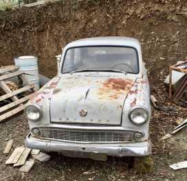 Алушта 403 1963