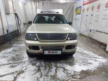Архангельск Explorer 2005