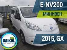 Иркутск e-NV200 2015