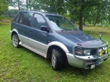 Ливадия RVR 1995