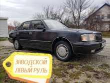Новороссийск Crown 1998