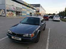 Волгоград Sprinter 1995