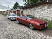 Рязань Celica 1991