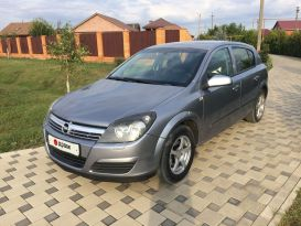 Краснодар Astra 2007