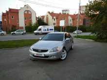 Екатеринбург Inspire 2003