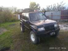 Камышлов Escudo 1993