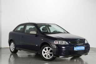 Челябинск Astra 2001
