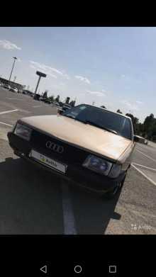 Волжский 100 1988