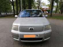 Екатеринбург Succeed 2005