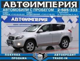 Красноярск RAV4 2008