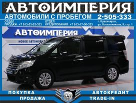 Красноярск Stepwgn 2012
