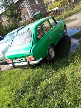 Новоалтайск 2125 Комби 1991