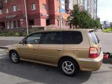 Санкт-Петербург Odyssey 2000