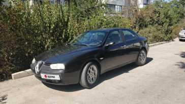 Севастополь 156 2000