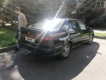 Москва 9000 1992