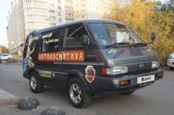 Омск Spectron 1993
