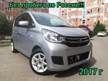 Краснодар eK Wagon 2017