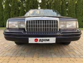 Краснодар Town Car 1993