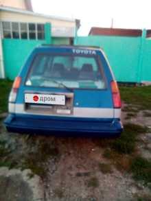 Куйбышев Sprinter Carib