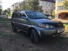 Краснодар HR-V 2000