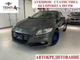 Владивосток Honda CR-Z 2011